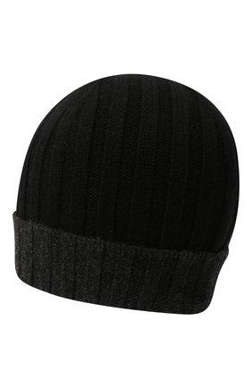 Мужская кашемировая шапка GRAN SASSO черного цвета, арт. 13165/15562 | Фото 2