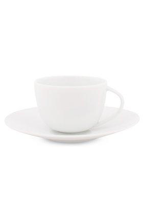 Чашка кофейная с блюдцем Bernardaud #color#   Фото №1