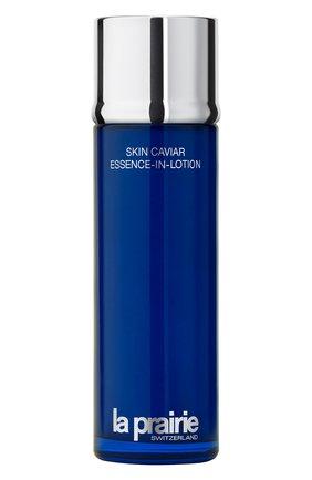 Лосьон для лица и шеи с икорным экстрактом Skin Caviar Essence-in-Lotion | Фото №1