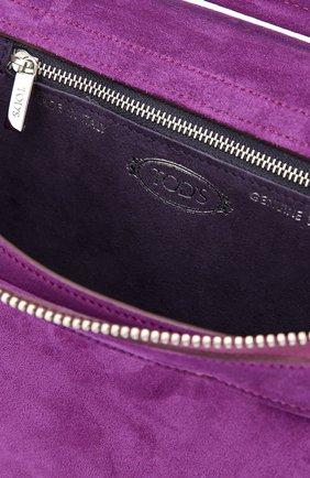 Замшевая сумка Micro Wave   Фото №4