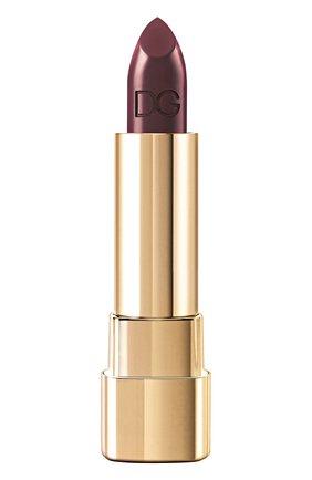 Губная помада Classic Lipstick, оттенок 330 Amethyst | Фото №1