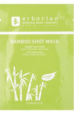Увлажняющая тканевая маска Бамбук Erborian | Фото №1