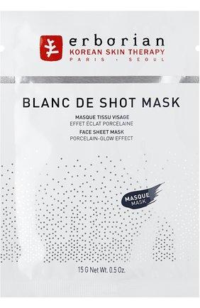 Тканевая маска для сияния кожи | Фото №1