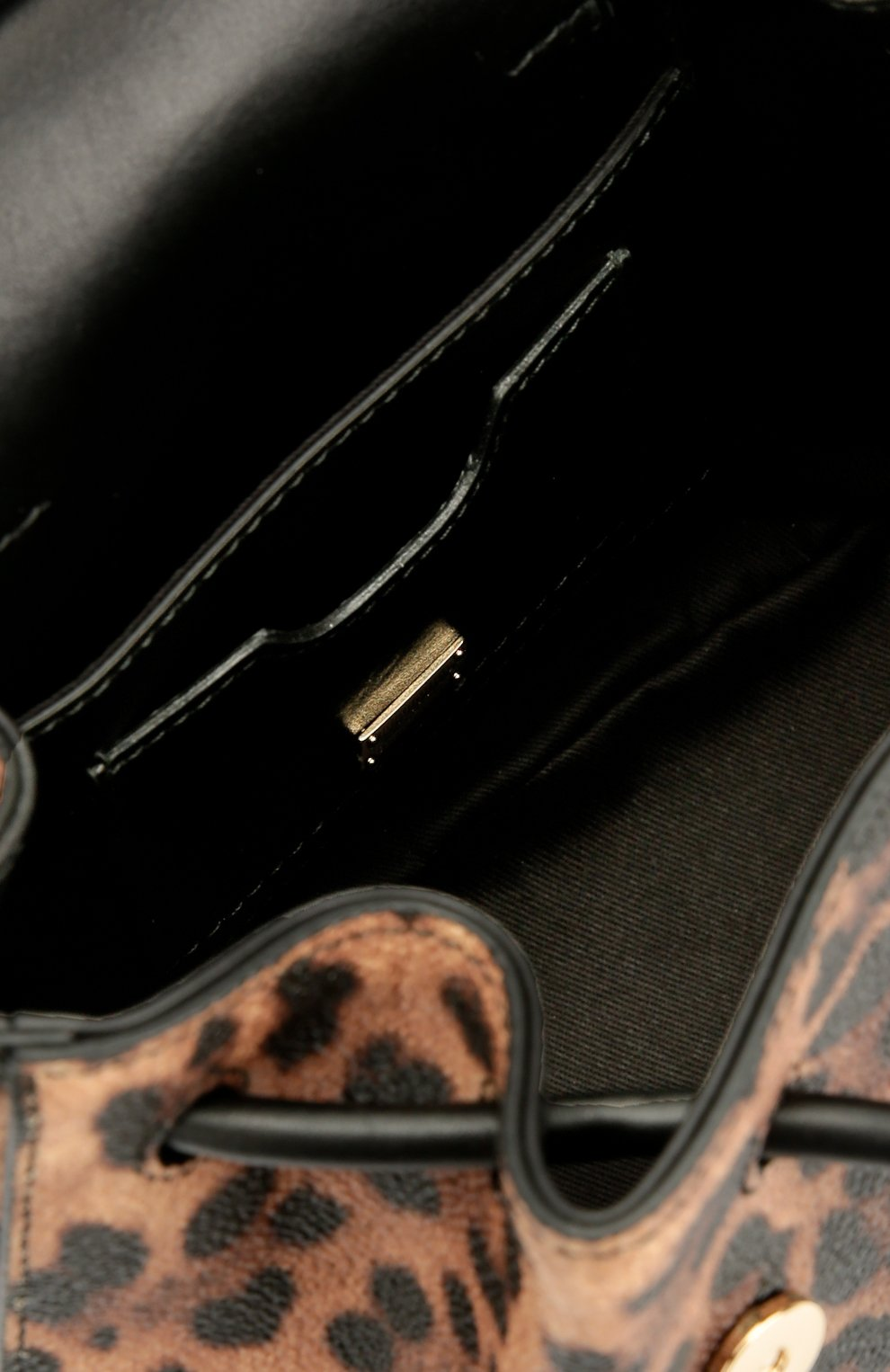 Рюкзак Sicily с леопардовым принтом | Фото №3