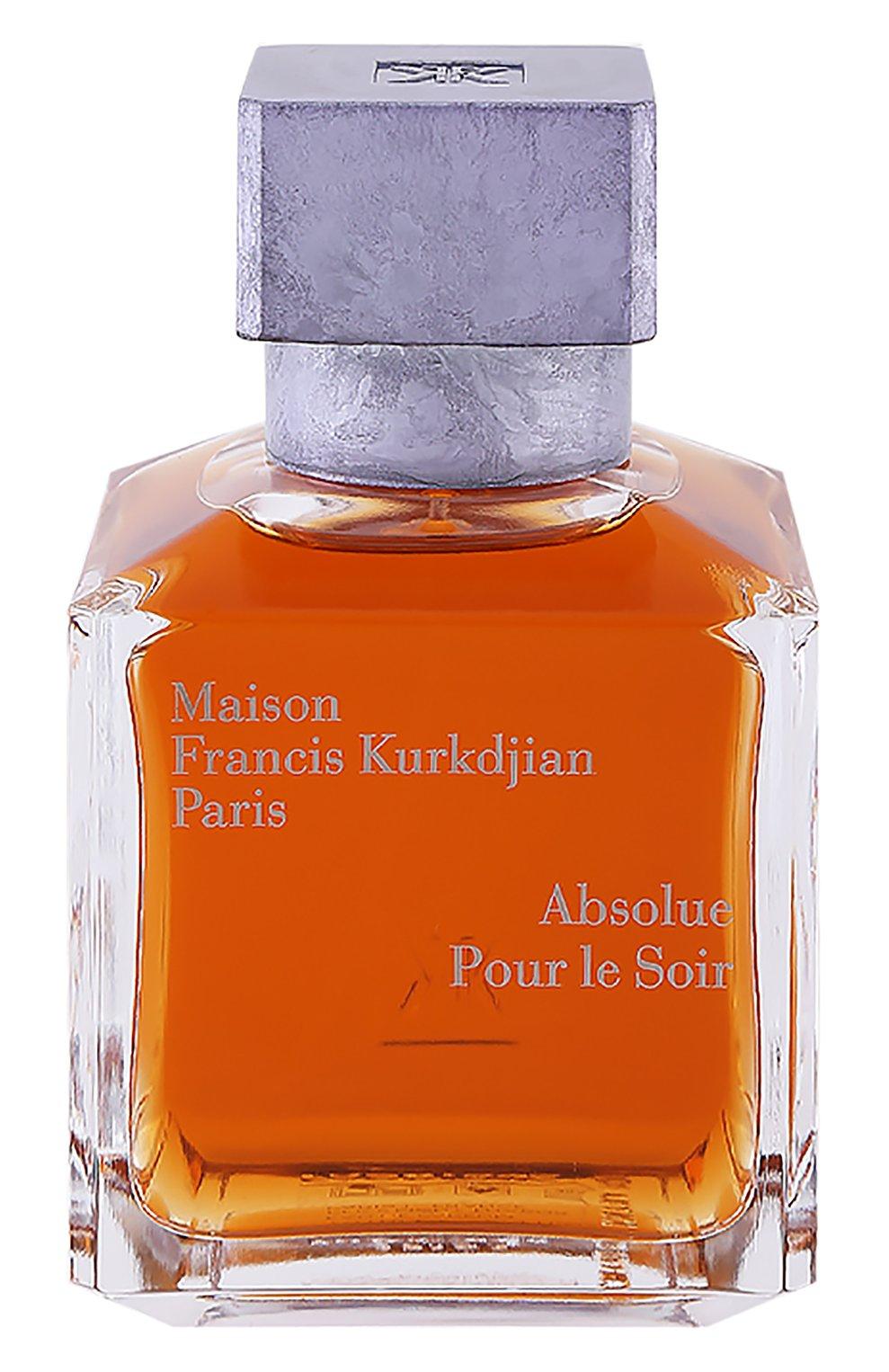Парфюмерная вода Absolue Pour le Soir  | Фото №1