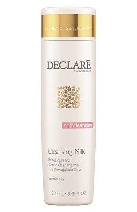 Мягкое очищающее молочко Declare | Фото №1