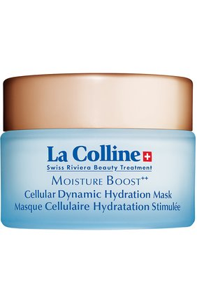 Увлажняющая маска для лица Cellular Dynamic Hydration Mask La Colline | Фото №1