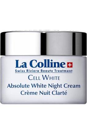 Осветляющий крем для лица ночной Absolute White Night Cream La Colline | Фото №1