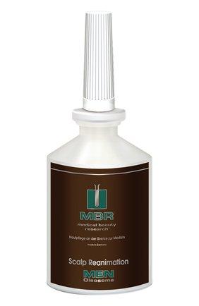 Мужского мужской восстанавливающий тоник для волос oleosome scalp reanimation MEDICAL BEAUTY RESEARCH бесцветного цвета, арт. 1711/MBR | Фото 1