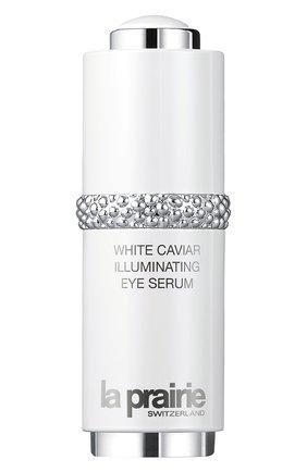 Белая икорная сыворотка для кожи вокруг глаз | Фото №1