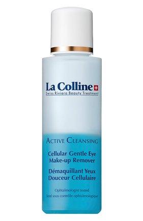 Средство для удаления макияжа с глаз Cellular Gentle Eye Make-up Remover La Colline | Фото №1