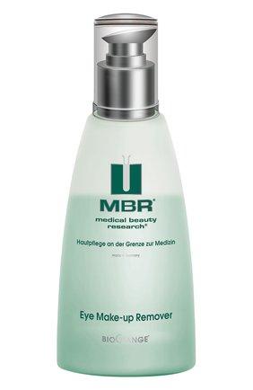 Средство для снятия макияжа с глаз BioChange Medical Beauty Research | Фото №1