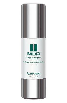 Крем для области вокруг глаз с лифтинг-эффектом BioChange Eye Lift Cream Medical Beauty Research | Фото №1