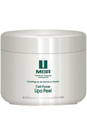 Пилинг для тела, обогащенный липидами Lipo Peel Medical Beauty Research | Фото №1