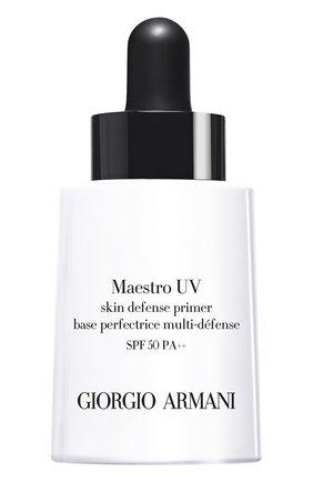 База под макияж Maestro UV | Фото №1