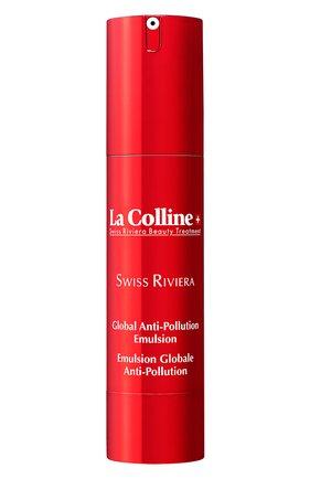 Глобальная детокс эмульсия для лица Global Anti Pollution Emulsion La Colline | Фото №1
