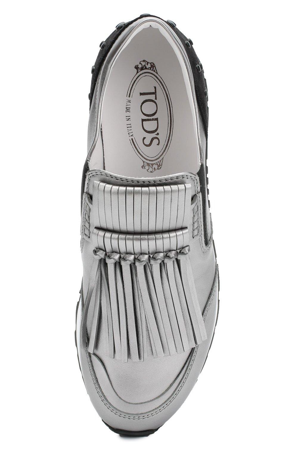 Кроссовки с бахромой из металлизированной кожи   Фото №5