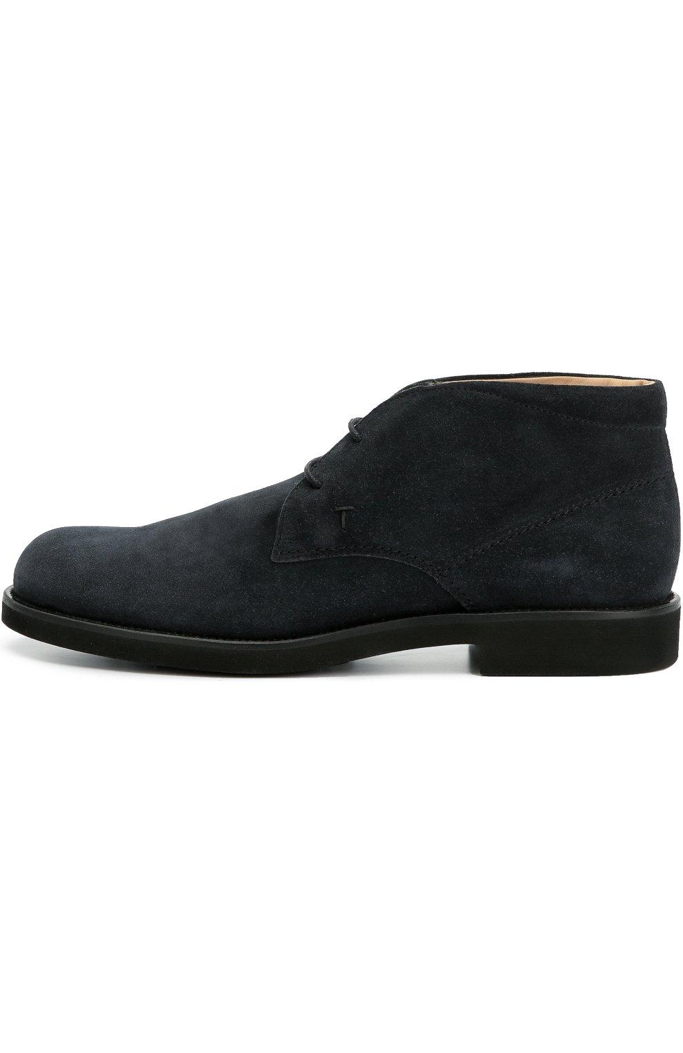 Замшевые ботинки Gomma | Фото №1