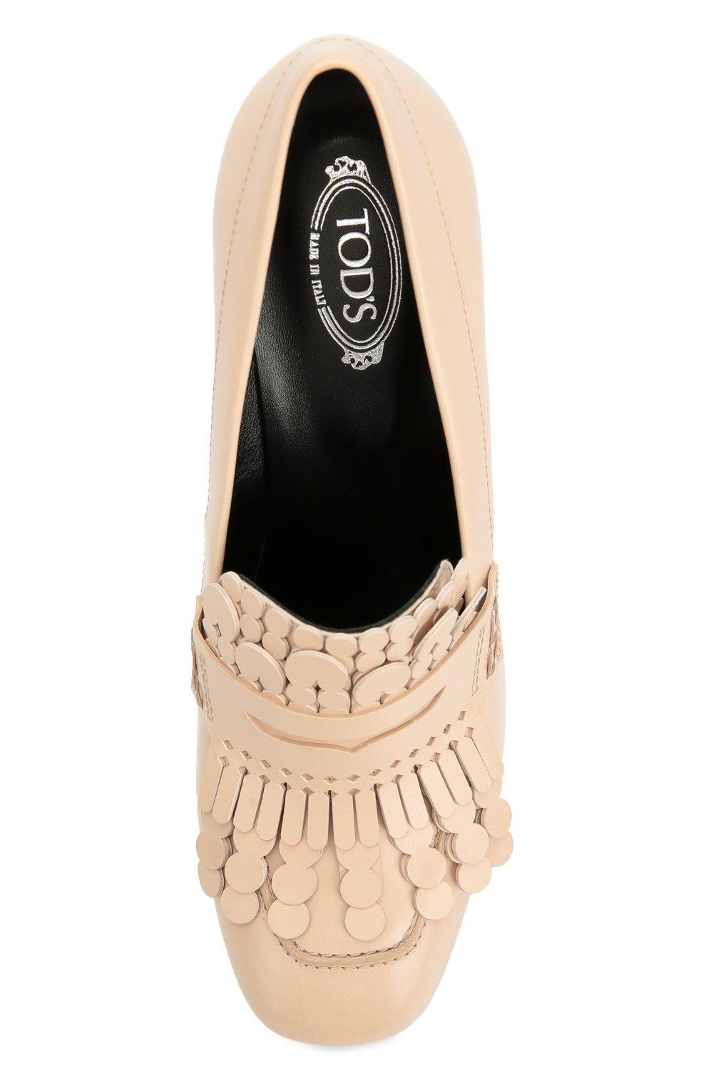 Кожаные туфли Gomma с декором | Фото №5
