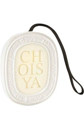 Овал для ароматизации помещений Choisya | Фото №1