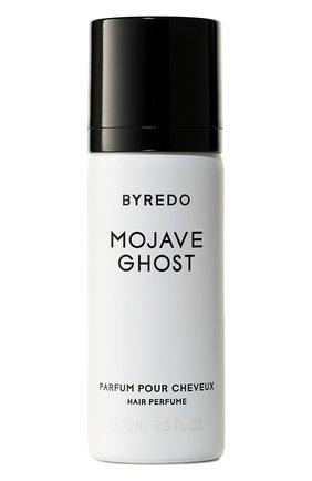 Парфюмерная вода для волос Mojave Ghost | Фото №1