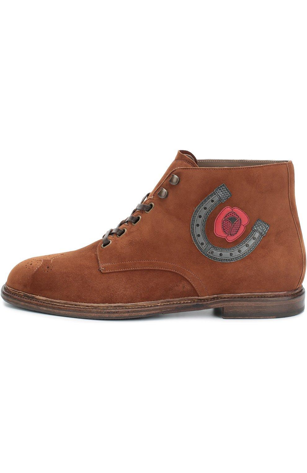 Замшевые ботинки Marsala с брогированием и аппликацией | Фото №1
