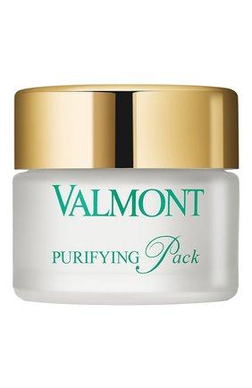 Очищающая маска для лица VALMONT бесцветного цвета, арт. 705504 | Фото 1