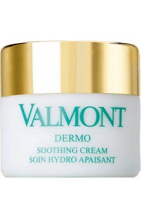 Успокаивающий крем для чувствительной кожи Valmont | Фото №1