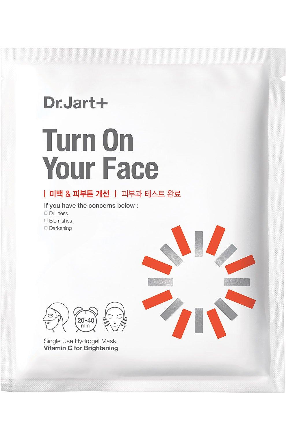 Женская маска с витамином с для насыщения энергией и тонуса dermask DR.JART+ бесцветного цвета, арт. 8809380642266 | Фото 1