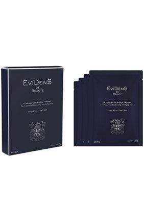 7-минутная маска для сияния кожи (4 шт.) EviDenS de Beaute | Фото №1