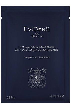 7-минутная маска для сияния кожи EviDenS de Beaute | Фото №1