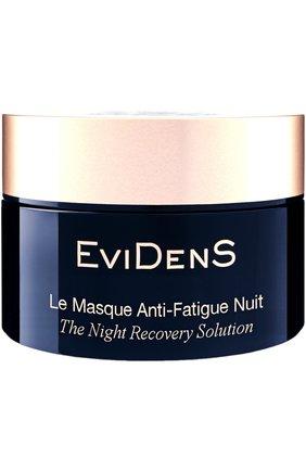 Женская гель-маска для ночного восстановления кожи EVIDENS DE BEAUTE бесцветного цвета, арт. 4560358162080 | Фото 1