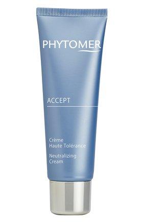Нейтральный крем для лица Phytomer | Фото №1