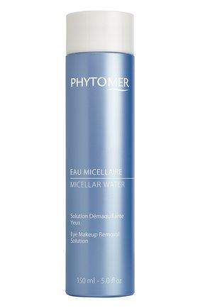 Мицеллярная вода для демакияжа кожи лица и глаз   Фото №1