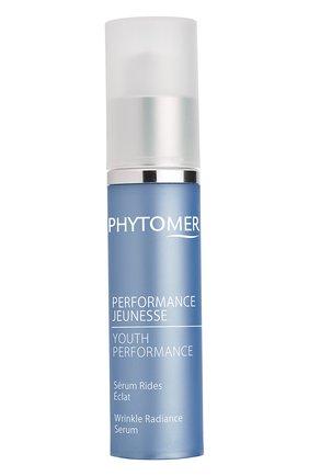 Сыворотка против морщин для лица Phytomer | Фото №1