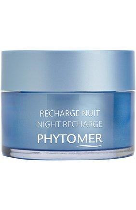 Ночной омолаживающий крем для лица Phytomer | Фото №1