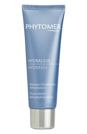 Увлажняющая маска для лица Phytomer | Фото №1
