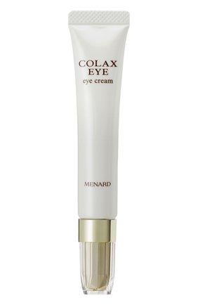 Женского крем для кожи вокруг глаз colax eye в MENARD бесцветного цвета, арт. 219365 | Фото 1