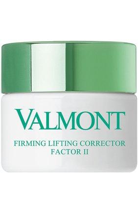 Укрепляющий корректирующий крем-лифтинг Фактор II  Valmont | Фото №1