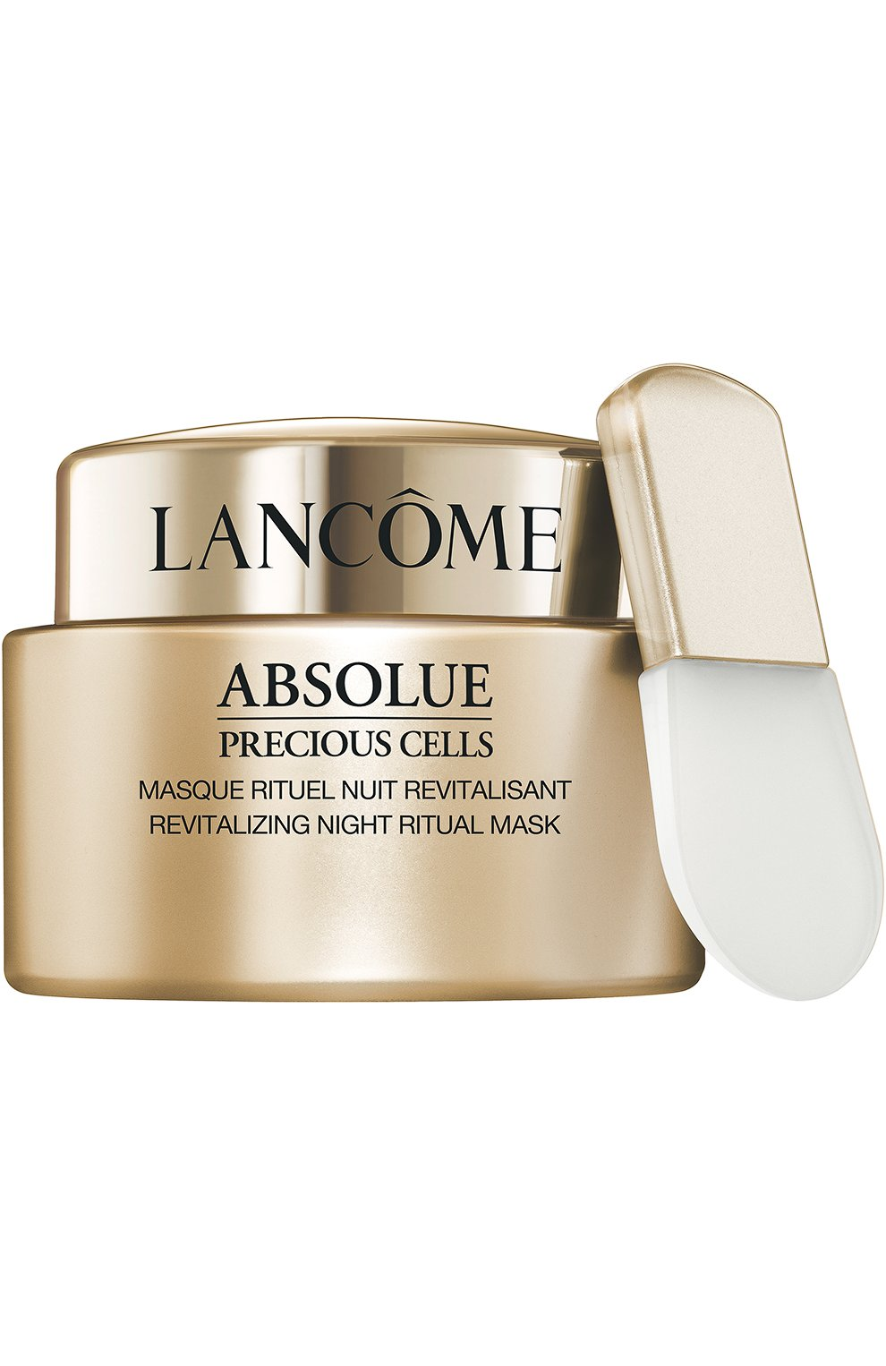 Ночная восстанавливающая маска для лица Absolue PC Lancome | Фото №1