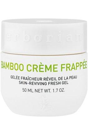 Крем-фраппе Бамбук | Фото №1