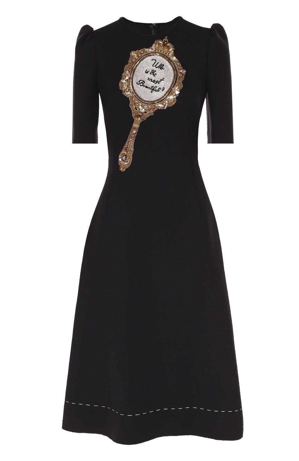 Приталенное платье с рукавом-фонарик и декоративной отделкой   Фото №1