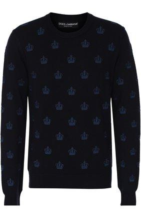 Кашемировый джемпер с круглым вырезом Dolce & Gabbana темно-синий | Фото №1