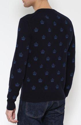 Кашемировый джемпер с круглым вырезом Dolce & Gabbana темно-синий | Фото №4