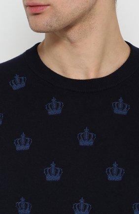 Кашемировый джемпер с круглым вырезом Dolce & Gabbana темно-синий | Фото №5