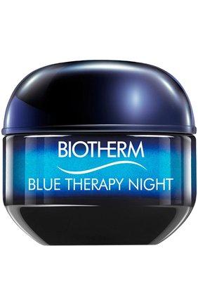 Ночной крем blue therapy BIOTHERM бесцветного цвета, арт. 3605540886304 | Фото 1