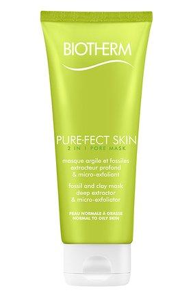 Маска для лица Purefect Skin   Фото №1