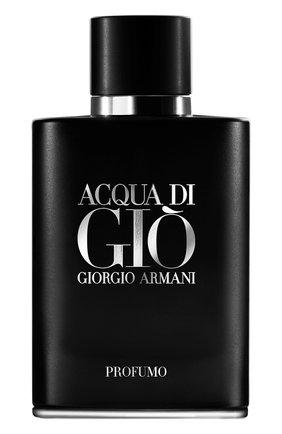Мужской парфюмерная вода acqua di gio profumo GIORGIO ARMANI бесцветного цвета, арт. 3614270157639 | Фото 1