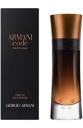 Мужской парфюмерная вода armani code homme profumo GIORGIO ARMANI бесцветного цвета, арт. 3614270581649 | Фото 1