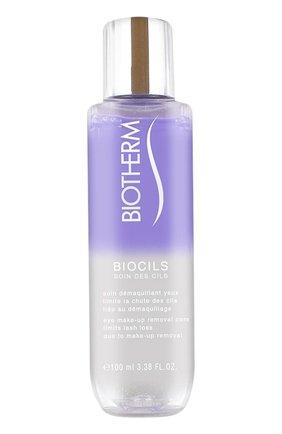 Средство для снятия макияжа с глаз Biotherm Biocils Anti Chute | Фото №1